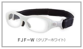 FJF-W(クリアーホワイト)
